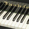 ベーゼンドルファー 新品ピアノ価格