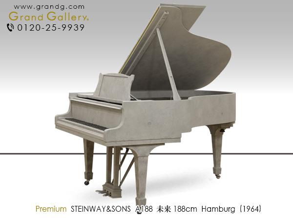 Art Piano(アートピアノ)「未来」